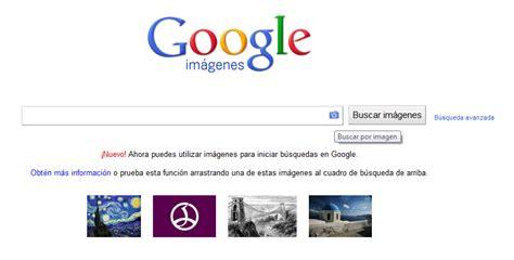 buscar imagenes en google tutorial c 243 mo buscar en google a partir de una imagen