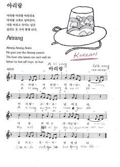 Arirang korean folk song melody lyrics and chords more