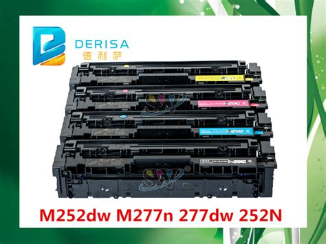 Toner Hp 201a toner cartridge for hp colour laserjet pro m252dw m252n