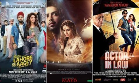 pk film one day collection pakistani movies captivate new york audiences as film