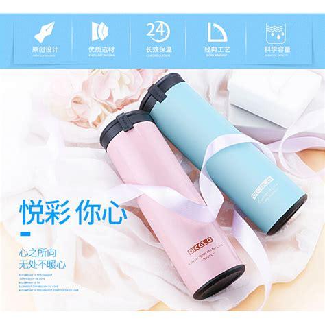 Botol Minum Infuser 450ml qkella botol minum thermos stainless steel 450ml blue jakartanotebook