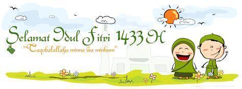 Lu Proyektor Selamat Puasa Hari Raya Idul Fitri kartu ucapan lebaran selamat hari raya idul fitri 2012 1433h berbagi info