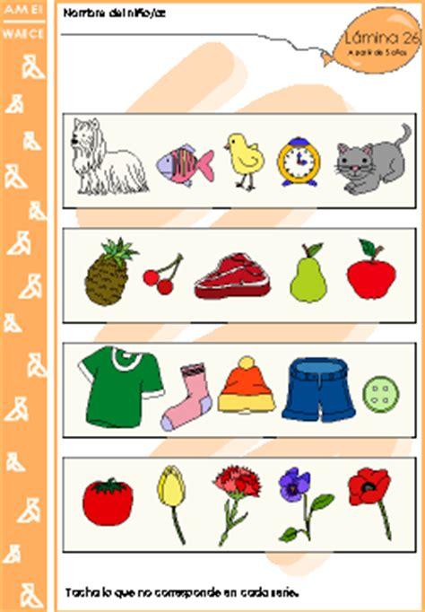 imagenes educativas org las cosas de mamas fichas educativas para imprimir para