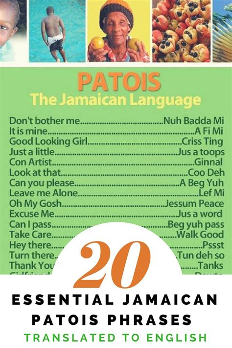 How To Speak Patios by Do You How To Say Quot Look At That Quot Or Quot Wow Quot In Jamaican