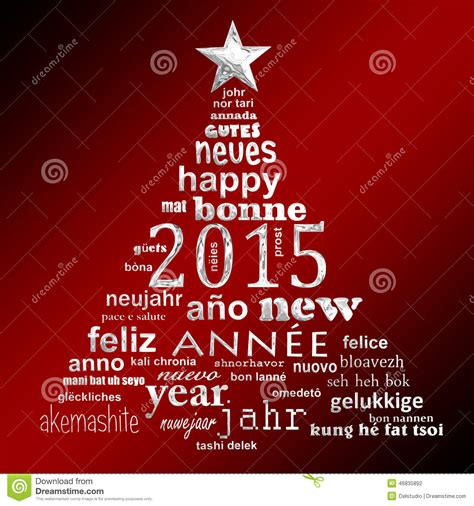 new year 4 words greetings 2015 new year multilingual text word cloud greeting card