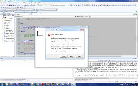 qgis api tutorial c help on writing custom apps with qgis api implicitthesis