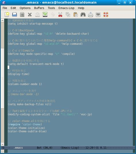 emacs themes gallery emacs color theme