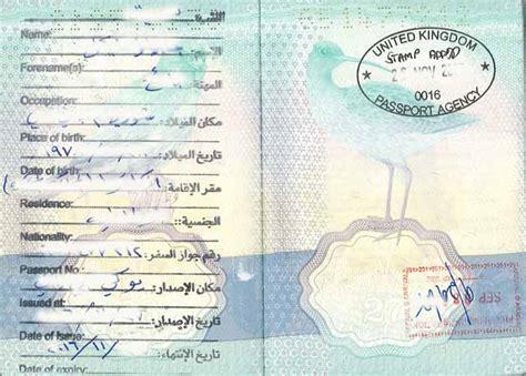 north africa backpacking travel advice libya tunisia