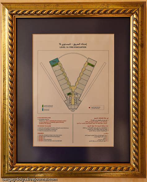 burj al arab floor plans travel guide burj al arab the most luxurious hotel in
