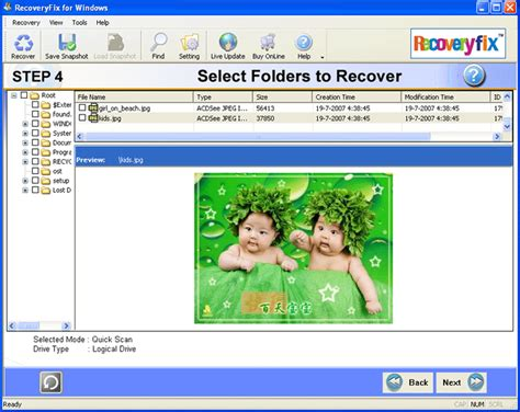full data recovery software for pc download scan domain computers software software