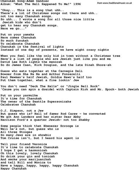 testo my song novelty song chanukah song adam sandler lyrics