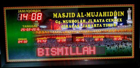 Jam Digital Masjid Musholla kota administrasi jakarta utara archives pusat jam
