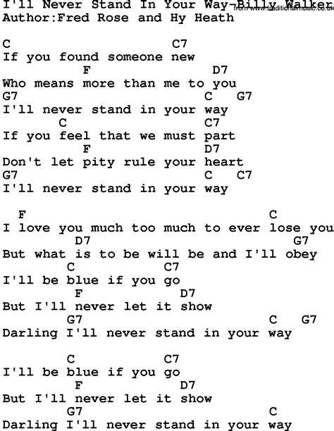 country music lyrics i will stand by you country music i ll never stand in your way billy walker