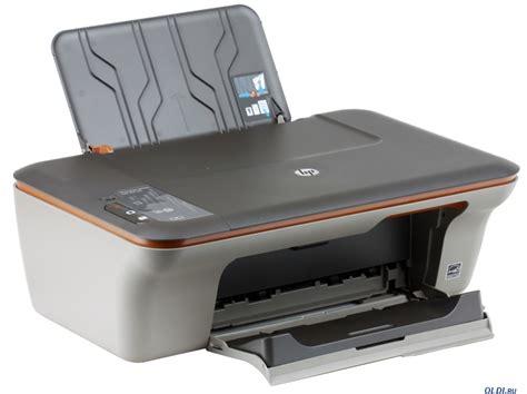 reset imprimante hp deskjet 2050 driver imprimante hp deskjet 2050