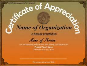 free customizable certificate of appreciation best and