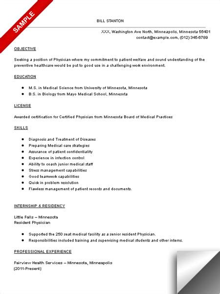doctor resume templates physician resume