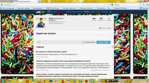 tutorial jedai ask fm tutorial 1 ask fm hack likebot questionbot quot mozila