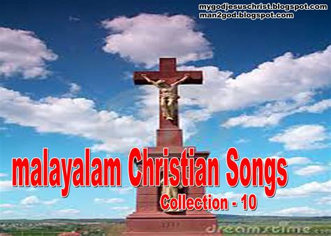 free download mp3 mappila album songs malayalam christian songs collection 10 free download