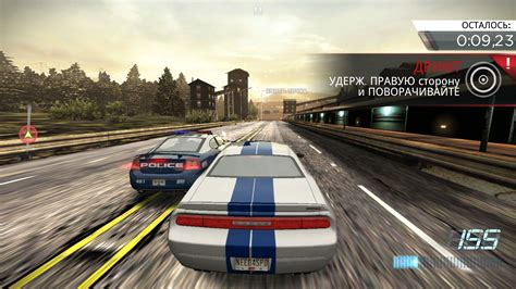 telecharger need for speed most wanted apk emulateurs playstation portable pour pc emu psp