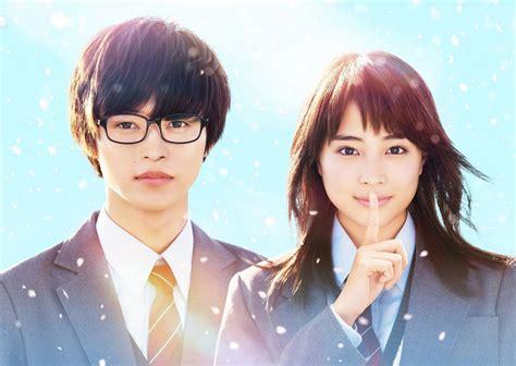 film anime bikin nangis sm cinema considers your lie in april live action movie