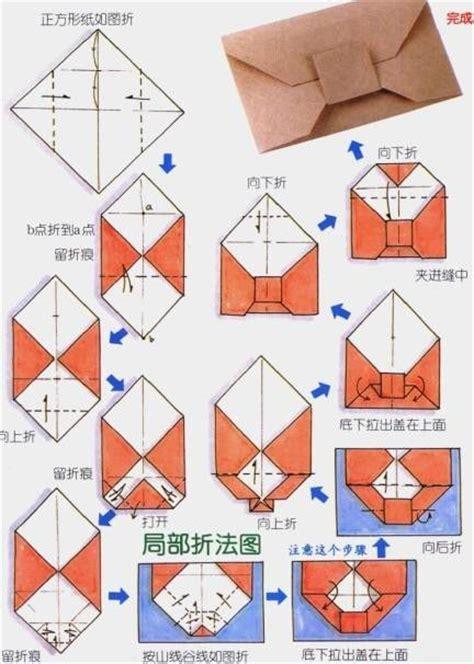 Origami Envelope Letter - origami envelope paper tutorials origami