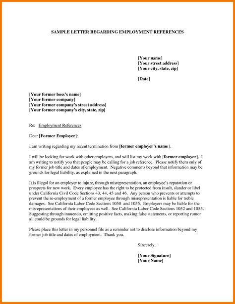 7 job reference template assistant cover letter