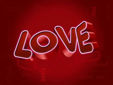 imagenes con love you جــــنــــون الـــحـــب اجــمـل كــلام صور رومنسية