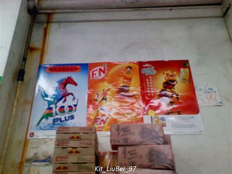 Kandi Buah Kundur Manis Winter Melon Sweet Home Tang Kua Theng Halal anything can be a collectible 任何东西都可以成为收藏品 f n seasons