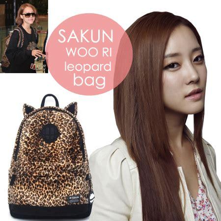 Tas Korea Studded Leopard Backpack limon kpop shop tas woo ri sakun leopard backpack