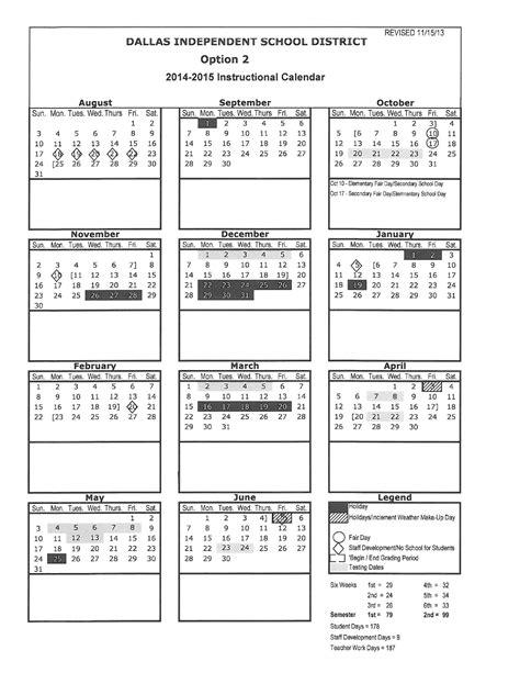 printable ravinia schedule 2015 disd approves 2014 2015 schedule oak cliff