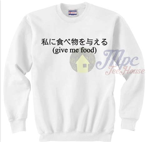 Sweater Give Me A White give me food korean style sweater mpcteehouse