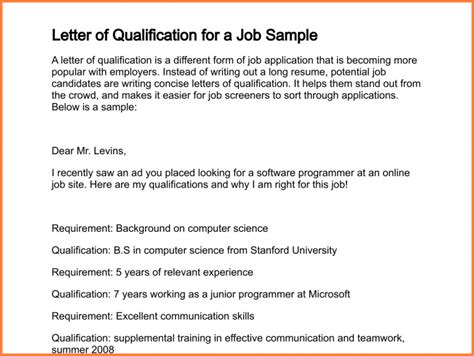 Formal Letter Qualifications 10 Sle Statement Of Qualifications Registration Statement 2017