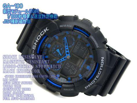 G Shock Mtg 1000 Black Blue 楽天市場 ga 100 1a2dr g shock gショック ジーショック gshock カシオ casio 腕
