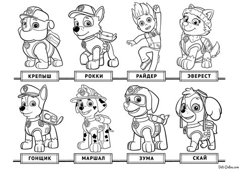 paw patrol air pups coloring page dibujos de paw patrol para colorear en linea