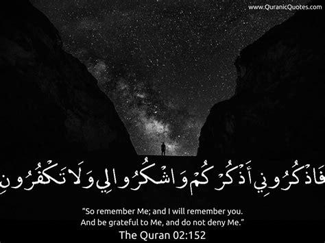 Be You 02 56 the quran 02 152 surah al baqarah
