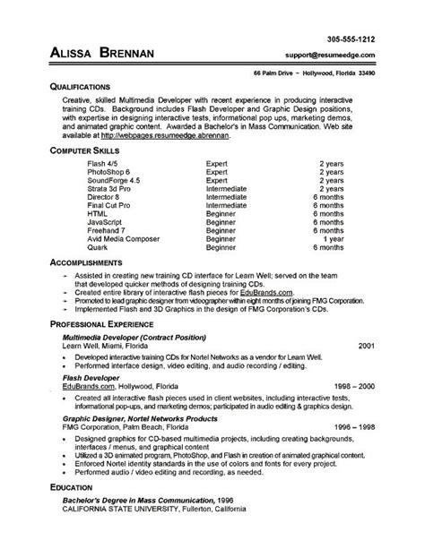 computer skills resume exle 538 http topresume