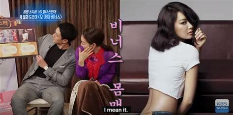 so ji sub shin min ah interview official thread so ji sub shin min ah oh my venus