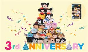 Cg sets tsum tsum 3d anniversary advent calendar japon france