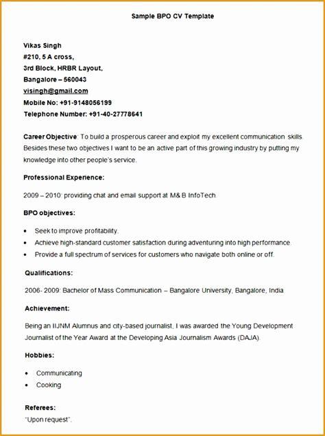 7 bpo resume template free sles exles format