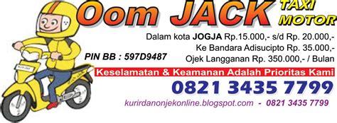 tour and travel jual tiket promo jasa antar jemput