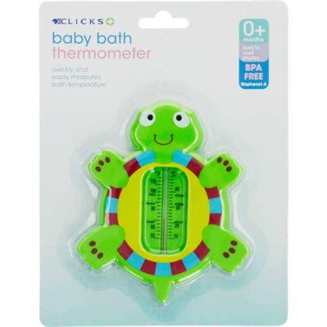 baby bathtub thermometer clicks baby bath thermometer clicks
