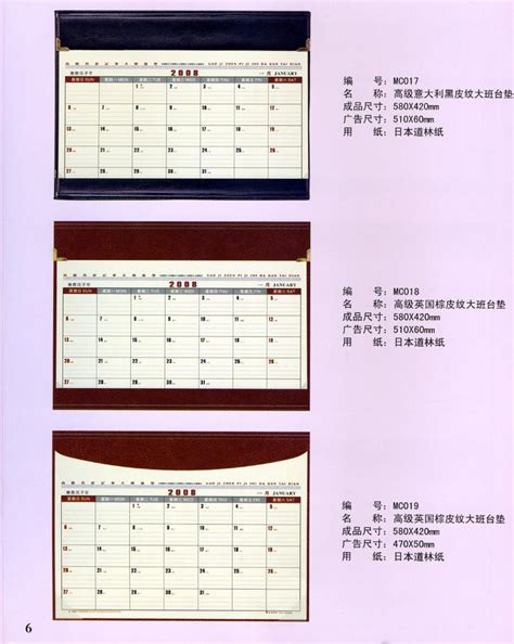 what is a desk blotter calendar manager desk calendar blotter china manufacturer