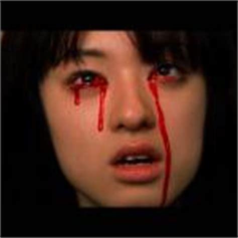 Bleeding Eyes Meme - bleeding eyes meme generator imgflip
