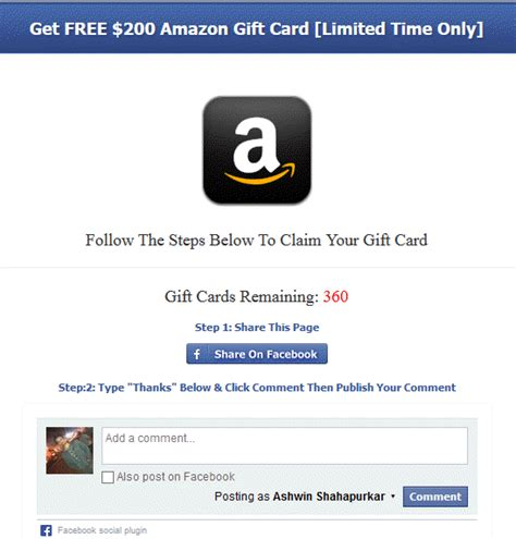 free 200 amazon gift card on facebook trick 2015 scam alert - Facebook Free Gift Card Scams