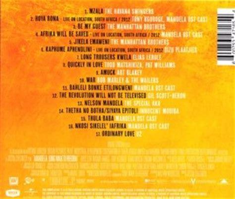 complicated testo e traduzione mandela walk to freedom tracklist album colonna