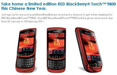 Hp Blackberry Torch 9800 Di Malaysia blackberry torch 9800 price in malaysia