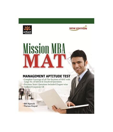 Mat Score To Join Dayananda College For Mba by Names Of The Books For Mat Which One Is The Best