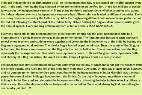 Essay On Independence Day In Language by Independence Day Essay For Students Telugu