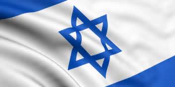 israel colors israel flag pictures