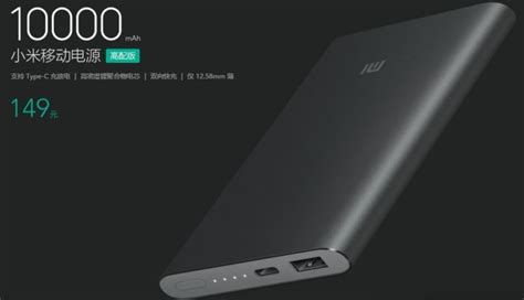 Powerbank Xiaomi Slim xiaomi mi powerbank pro comes with usb type c port pocketnow